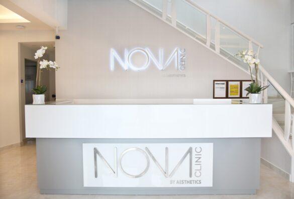Nova Clinic Reception